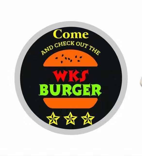茶香 WKS Burger image