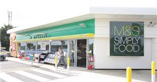 M&S Simply Food/BP Petrol Station image