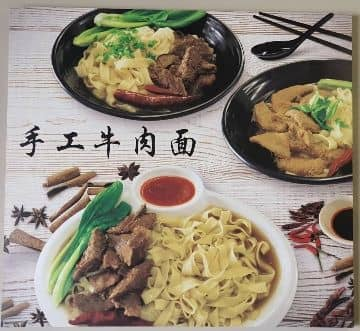 Sibu Cafe 牛肉面Mee Sapi image