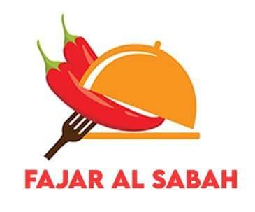 Fajar Al Sabah Restaurant image