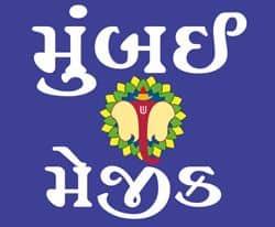 Mumbai Magic image