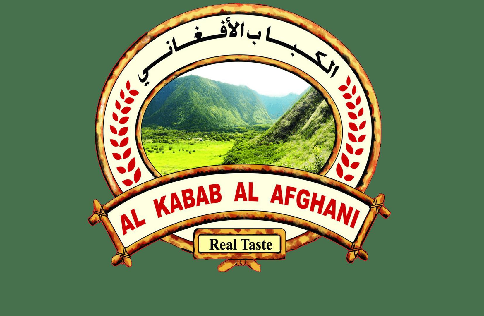 Al kabab al afghani image