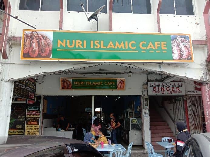 Nuri Islamic Cafe image