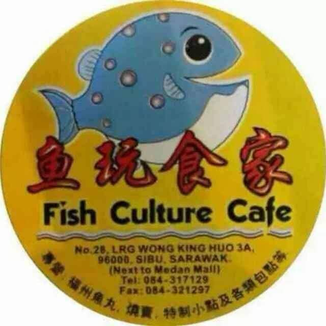 Fish Culture Cafe @ Wonderful image