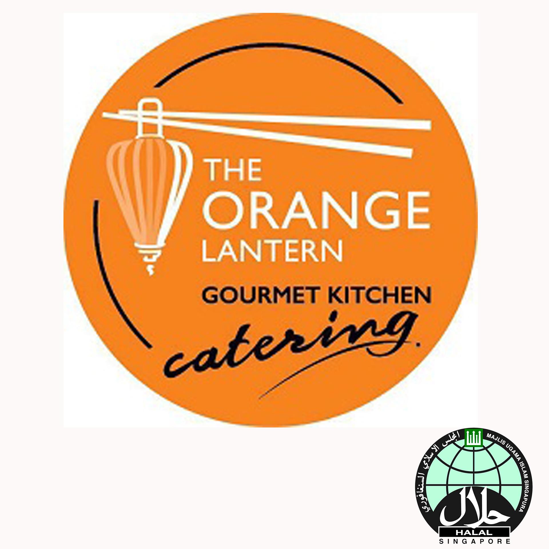 Orange Lantern Catering image