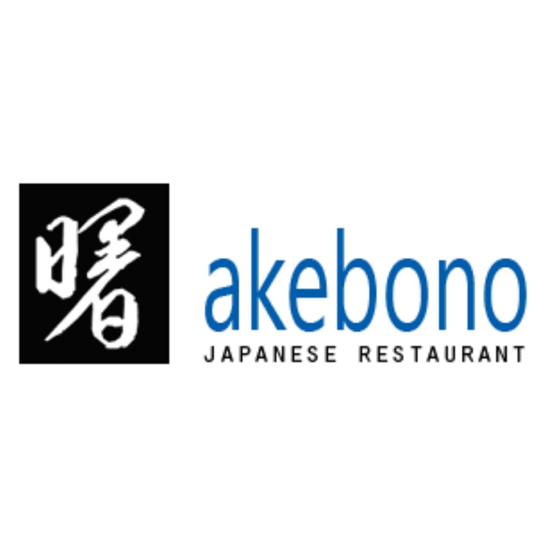 Akebono 515 image