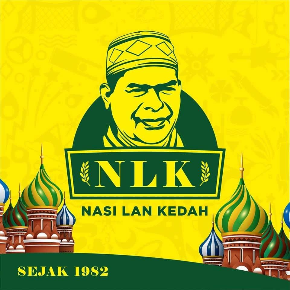 Nasi Lan Kedah image