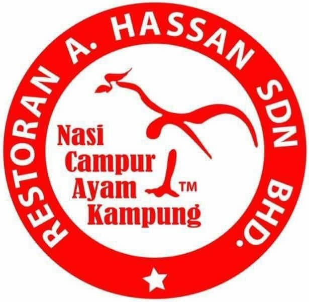 Hassan Ayam Kampung (Sect 7) image