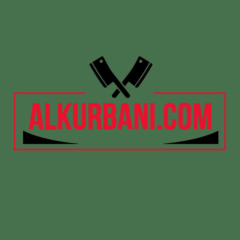 ALKURBANI.COM image