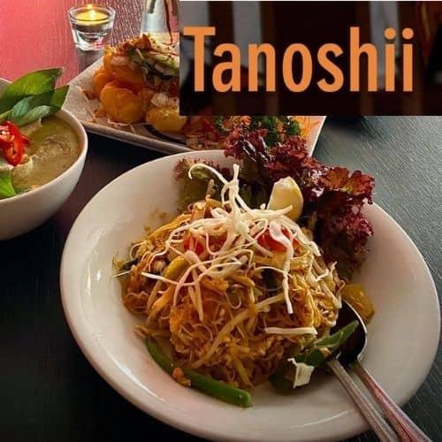 Tanoshii image