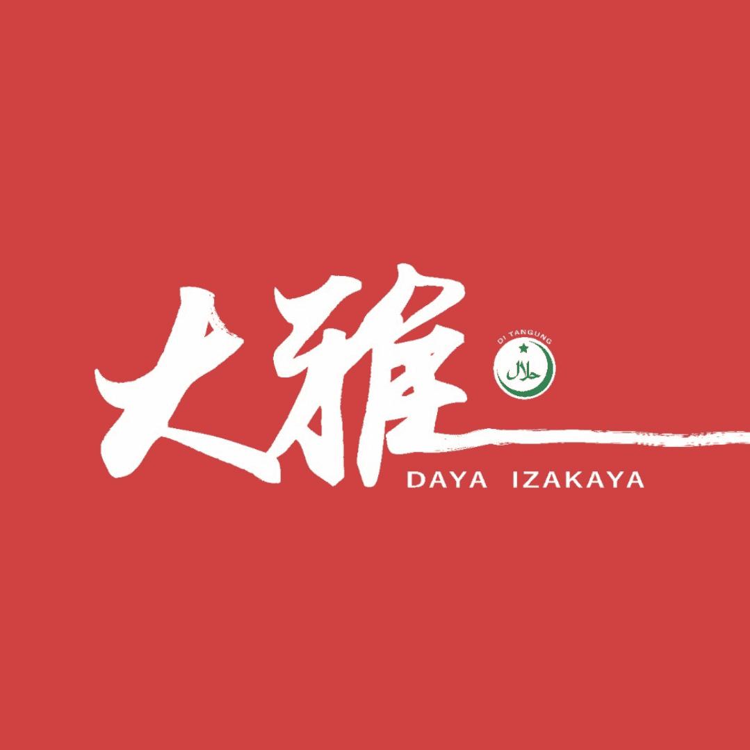 Daya Izakaya image