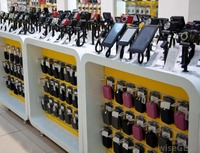 Electronics Stores image
