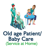 Patient - Baby Care image