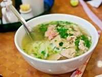 Vietnamese image