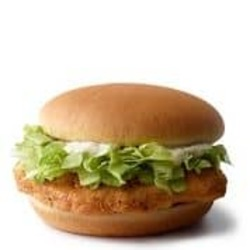 McChicken Sandwich image