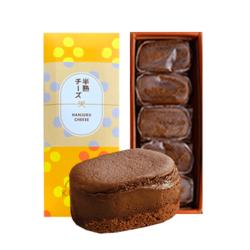 Kumori Japanese Bakery Hanjuku Chocolate (6's) image