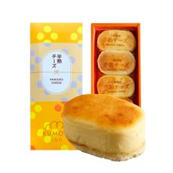 Kumori Japanese Bakery Hanjuku Original (Cheese) (6's) image