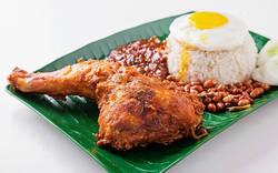 Nasi Lemak Ayam Goreng image