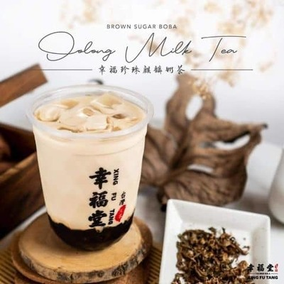 Brown Sugar Boba Oolong Milk Tea image