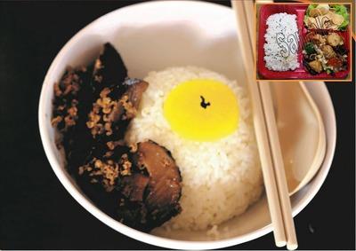 Mushroom Minced Meat Rice 香菇肉燥饭 image