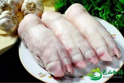 7寸脚 Pork Trotter image