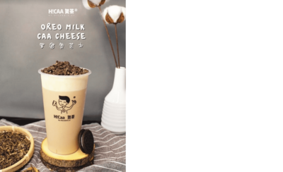 Oreo Milk Caa Cheese image