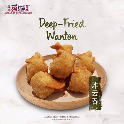 炸云吞 Deep Fried Wanton 5 PCS image