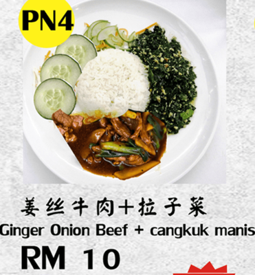 (PN4) Ginger Onion Beef + Cangkuk Manis image
