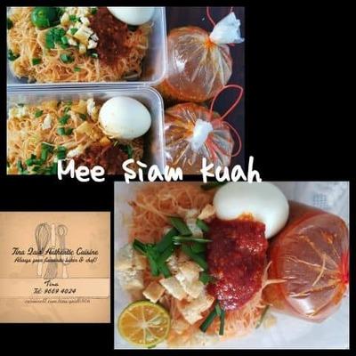 Mee Siam Kuah image