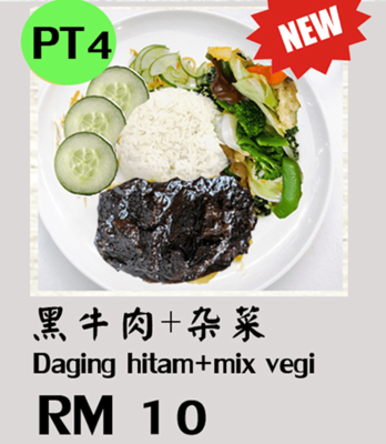 (PT4 NEW) Daging Hitam + Mix Vegi image