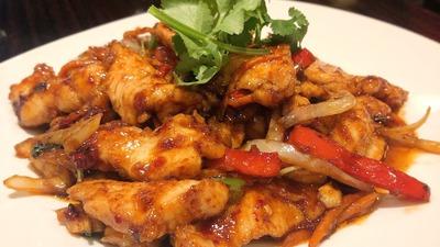 Phuket Cashew Chicken or Beef (Spicy) image