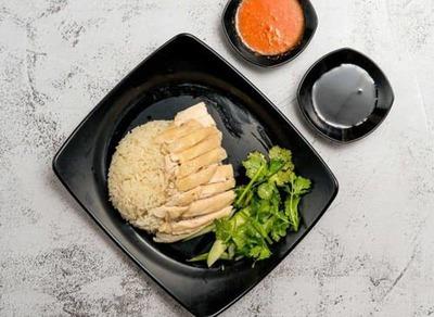 Steamed Chicken Rice  image