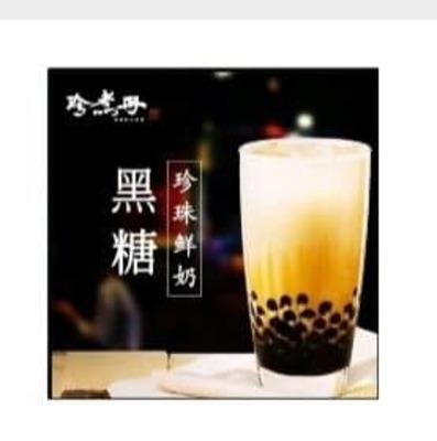 黑糖珍珠鲜奶 Bubble Brown Sugar Milk image