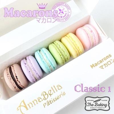 6PCS Macarons in Gift Box (Classic 1) image