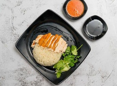 Roasted Chicken Rice  image