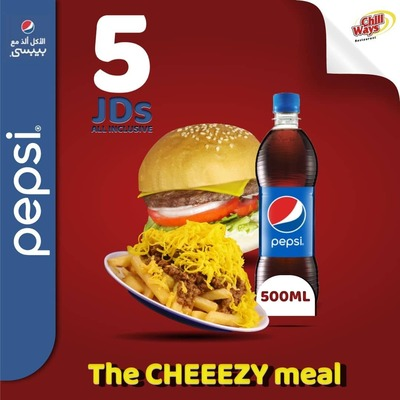 The Cheezy Meal - 5JDS TAX INCLUDED image