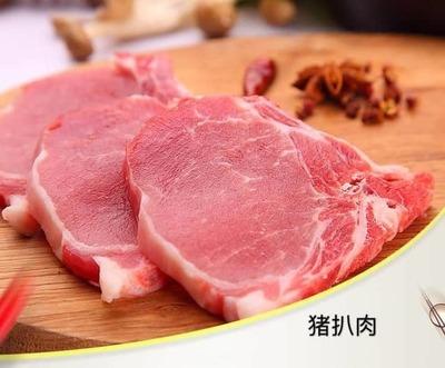 猪扒 Pork Chop image