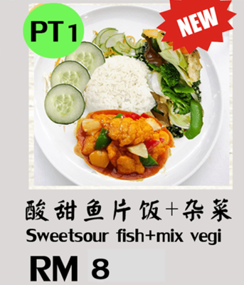 (PT1 NEW) Sweatsour Fish + Mix Vegi image