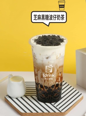 Black Sesame Brown Sugar Pearl Milk Tea image