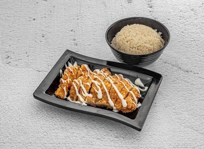 Chicken Cutlet Rice image