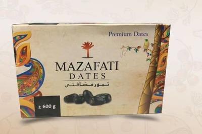 Mazafati Dates 600gms image