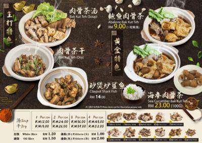 3 (Soup) image