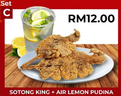 Set C Sotong King + Air Lemon Pudina image