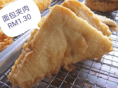 Goreng Roti Daging 面包夹肉 image