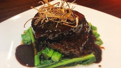 Honey Pepper Fillet Steak image
