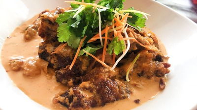 Fried Duck with Red Curry image