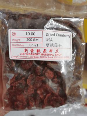 Dried Cranberry USA 200gm image