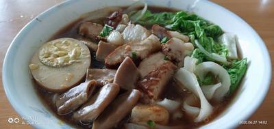 Kuek Chap 粿杂 image
