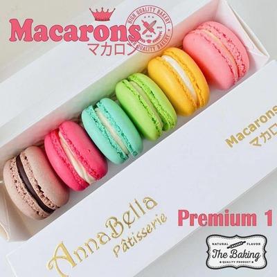 6PCS Macarons in Gift Box (Premium 1) image
