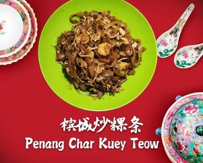Penang Char Kuey Teow image